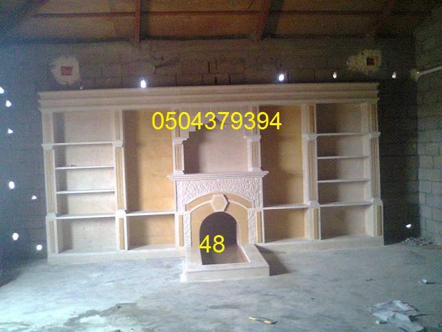 a14b71f03 صور مشبات نادره وحديثه 0504379394